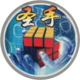 ShengShou