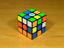 Кубик Рубіка Gan356 Air U (Ultimate)