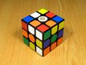 Кубик Рубіка Gan356 S