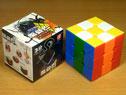 Rubik's Cube QiYi HeiManba