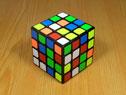 Кубик 4х4х4 YuXin King