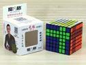 7x7x7 Cube MoFangGe WuJi