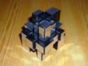Зеркальный куб ShengShou