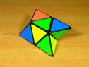 Пираморфикс ShengShou