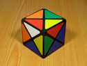Діно-куб MF8