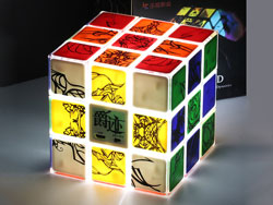 LED Lamp Cube L.O.R.D. YuXin