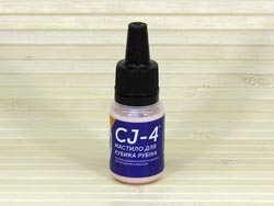 Lube CJ-4 (liquid)