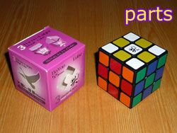 Parts for the Rubik's Cube DaYan V ZhanChi 55 mm (mini)