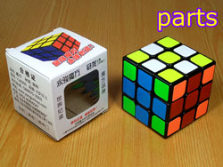 Parts for Rubik's Cube YongJun GuanLong