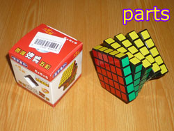 Parts for the 5x5x5 Cube ShengShou