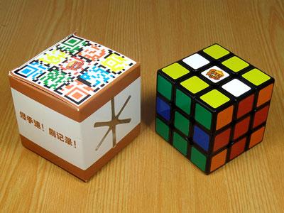 Rubik's Cube Gan3 v3