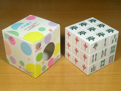 Rubik's Cube Mahjong DianSheng