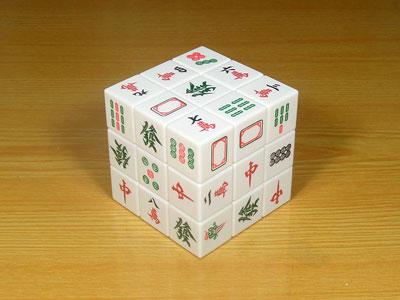 Кубик Рубіка Маджонг DianSheng
