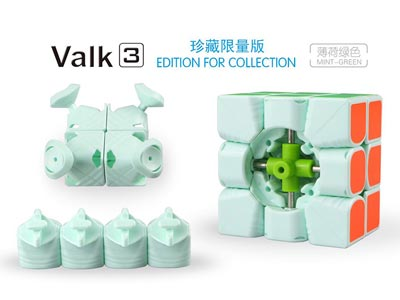 Кубик Рубіка The Valk 3 Mint Green (Limited Edition)