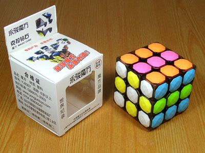 "Rubik's Cube YongJun (""Diamond"")"