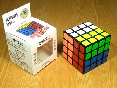Кубик 4х4х4 YongJun GuanSu