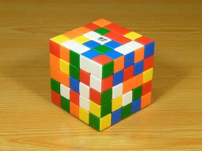 5x5x5 Cube QiYi AoHu (Pride Tiger)