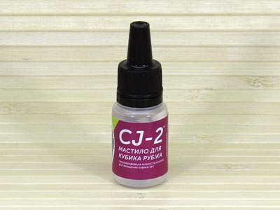 Lube CJ-2 (dense)