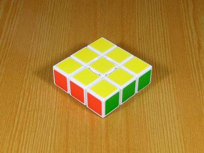 1x3x3 Cuboid DianSheng
