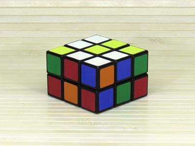 2x3x3 Cuboid LanLan