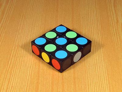 1x3x3 Cuboid LanLan