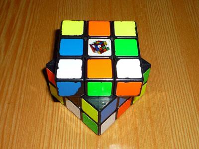 """""""Cubing.com.ua"""" Logo"""