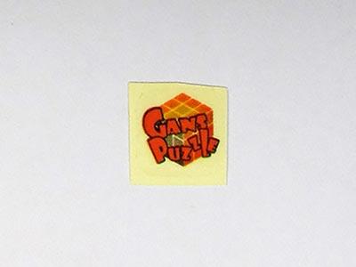 """Логотип """"Gan"""""""