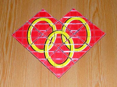 Rubik's Magic GuoJia