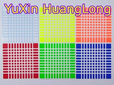 Наклейки на 11х11 YuXin HuangLong