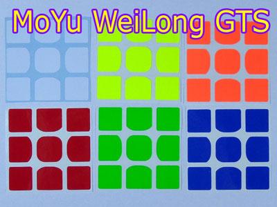 Наклейки на MoYu WeiLong GTS v1/v2