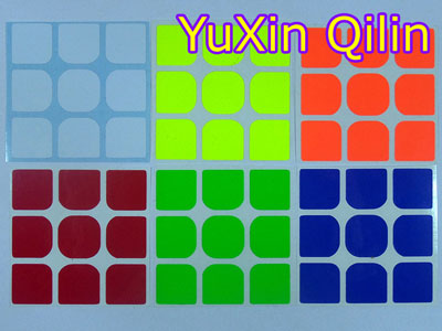 Stickers for YuXin Qilin (full-fitted)